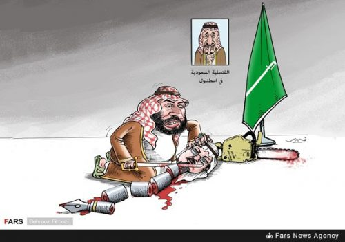 Jamal Khashoggi, Washington Post journalist who was murdered and his body sawed into piece by evil Saudi dictator MBS